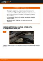 Открийте нашия подробен урок как да отстраните проблема с предни и задни Комплект спирачни дискове VOLVO
