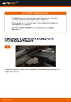 Инструкция за експлоатация на VOLVO pdf