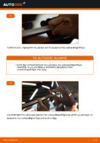 Ανακαλύψτε το λεπτομερές μας σεμινάριο σχετικά με τον τρόπο αντιμετώπισης του προβλήματος του Υαλοκαθαριστήρας πίσω και εμπρος VW