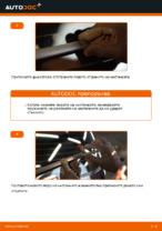 Ръководства за работилници онлайн