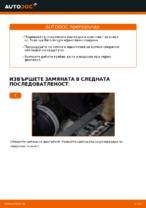 Научете как да отстраните проблемите с предни и задни Спирачни Накладки VW