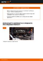 Препоръки от майстори за смяната на VW Touran 1t1 1t2 2.0 TDI 16V Филтър купе