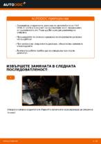 FIAT DOBLO ръководство за отстраняване на неизправности