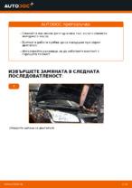Препоръки от майстори за смяната на FORD Ford Focus mk2 Седан 1.8 TDCi Тампон Макферсон