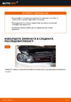 Подмяна на Спирачни Накладки VW GOLF: техническо ръководство