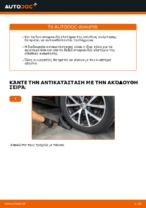 Τοποθέτησης Ανάρτηση VW TOURAN (1T3) - βήμα - βήμα εγχειρίδια
