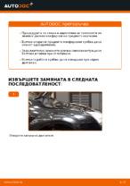 PDF Ръководство за ремонт на части за коли: Focus II Седан (DB_, FCH, DH)