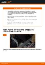 Открийте нашия подробен урок как да отстраните проблема с предни и задни Комплект спирачни дискове VW