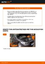 Πώς αντικαθιστούμε εμπρόσθιους δίσκους φρένων σε BMW E92