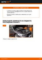 Как се заменя въздушният филтър на BMW E92
