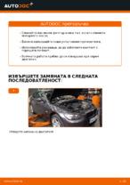 Как да заменим двигателното масло и масления филтър на BMW E92