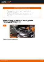 Ръководство за работилница за BMW E36