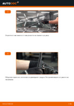 Как се подменят предните чистачки на BMW E92