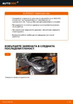 Как да смените предни спирачни дискове на BMW E92