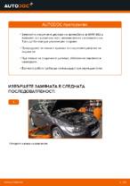 Как да смените задни спирачни дискове на BMW E92