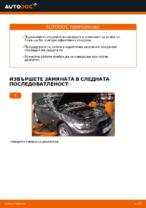 Как да заменим спитачните накладки на задните дискови спирачки BMW E92