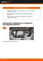 Препоръки от майстори за смяната на VW Touran 1t3 2.0 TDI Крушка за главен фар