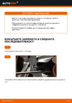 Как се заменят пружините на задния мост на BMW E92