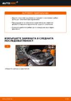 Как се заменят пружините на предния мост на BMW E92
