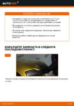 Обновяване Комплект спирачни дискове TOYOTA YARIS (SCP1_, NLP1_, NCP1_): безплатни онлайн инструкции