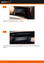 HONDA ръчници за поправка с илюстрации