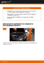Ръководство за ремонт и обслужване на HONDA pdf