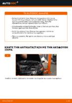 Εγχειρίδιο εργαστηρίου για HONDA ACCORD VI Hatchback (CH)