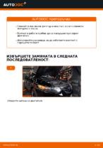 Инструкция за експлоатация на HONDA pdf