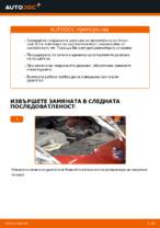 Самостоятелна смяна на задни и предни Комплект спирачни дискове на NISSAN - онлайн ръководства pdf