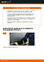 Как се заменя поленовият филтър на BMW E90