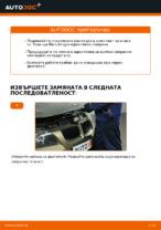 Как да заменим спитачните накладки на задните дискови спирачки BMW E90