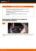 Как да заменим спитачните накладки на предните дискови спирачки Audi A6 C6_4F