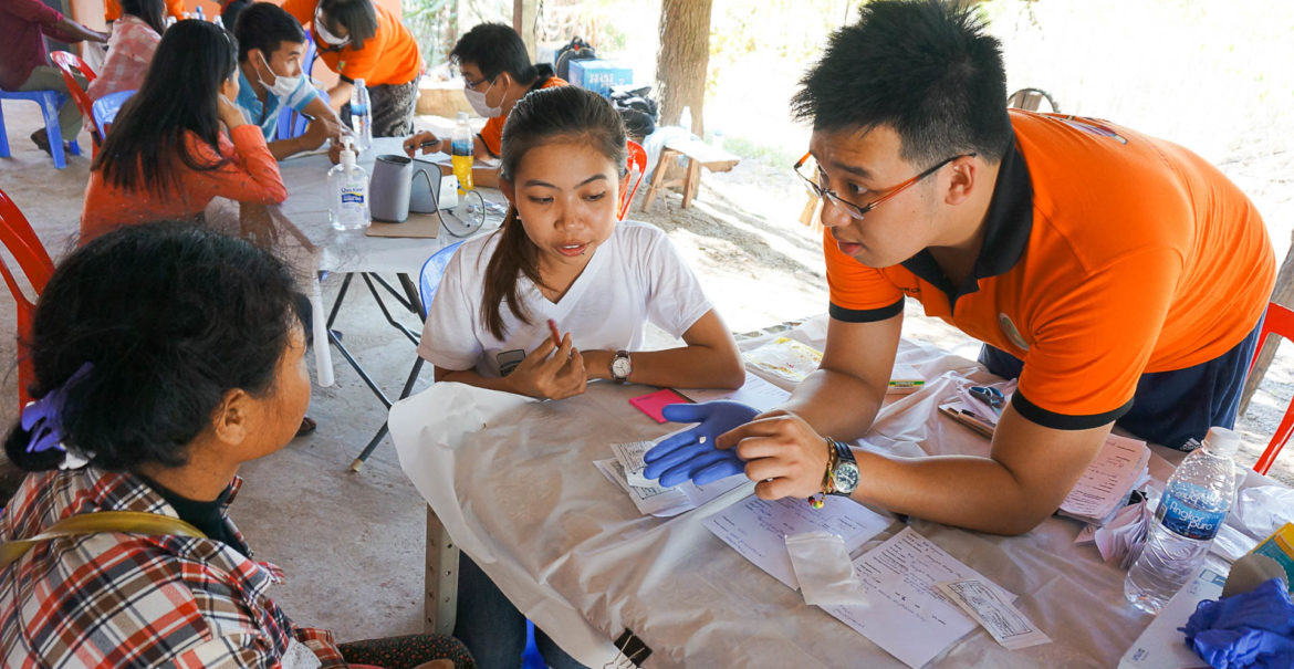 2016 CAMBODIA MEDICAL MISSION TRIP