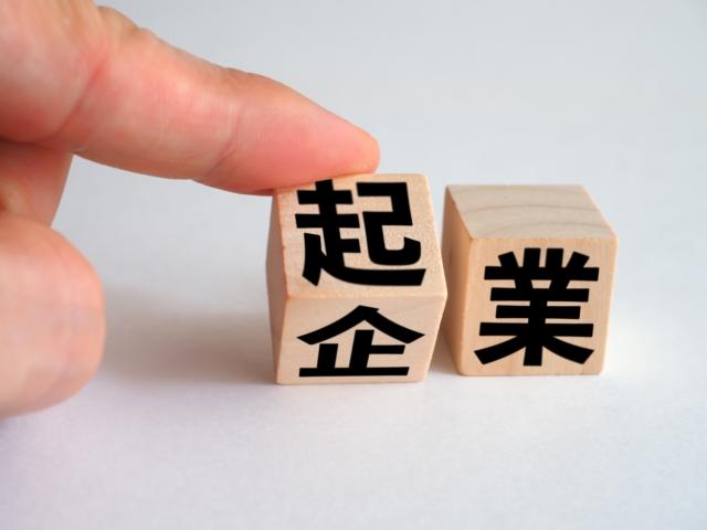 スタートアップで起業に失敗する原因と体験談