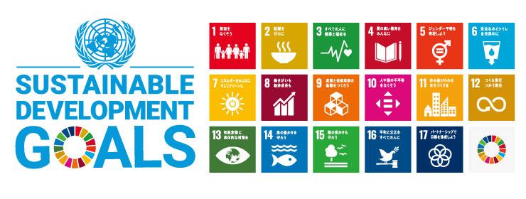 SDGsとスタートアップ