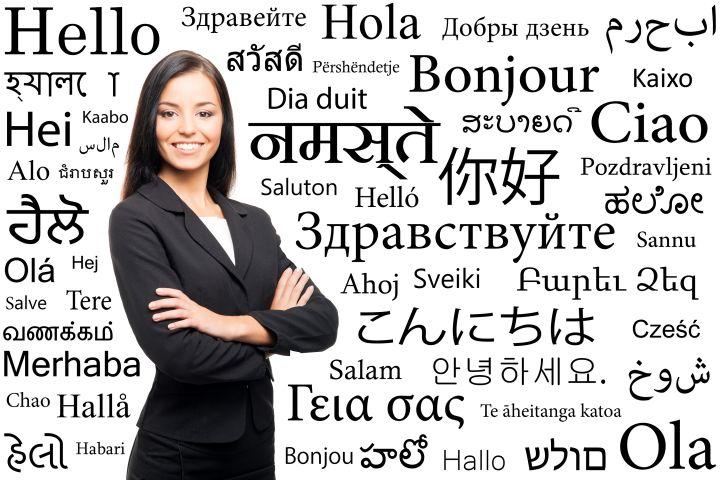 不動産:あなたは今、一つの言語であなたの不動産マーケティングを制限する言い訳を持っていません!