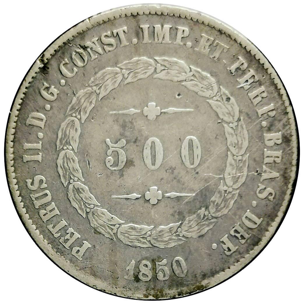 Coin 500 Réis - Pedro II Brazil obverse