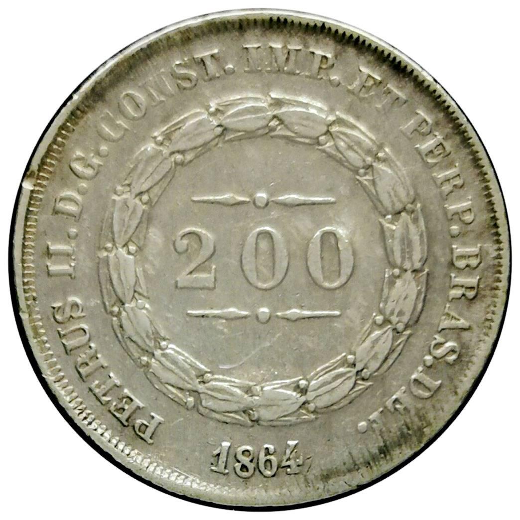 Coin 200 Réis - Pedro II Brazil obverse
