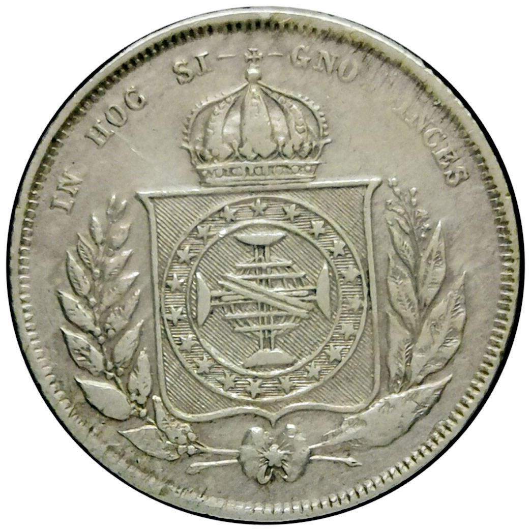 Coin 200 Réis - Pedro II Brazil reverse
