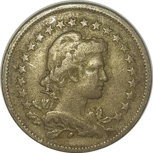 Coin 200 Réis Brazil reverse