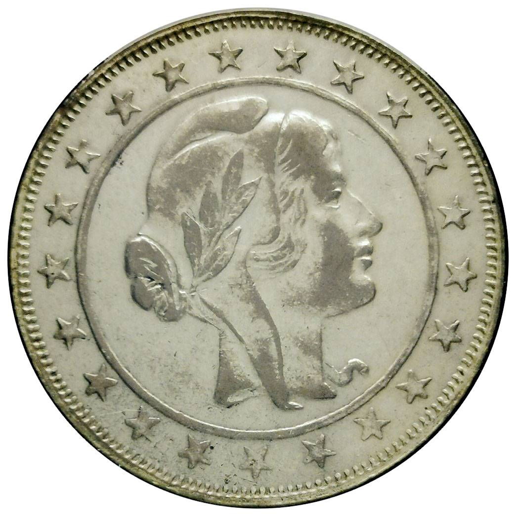 Coin 2000 Réis undefined reverse