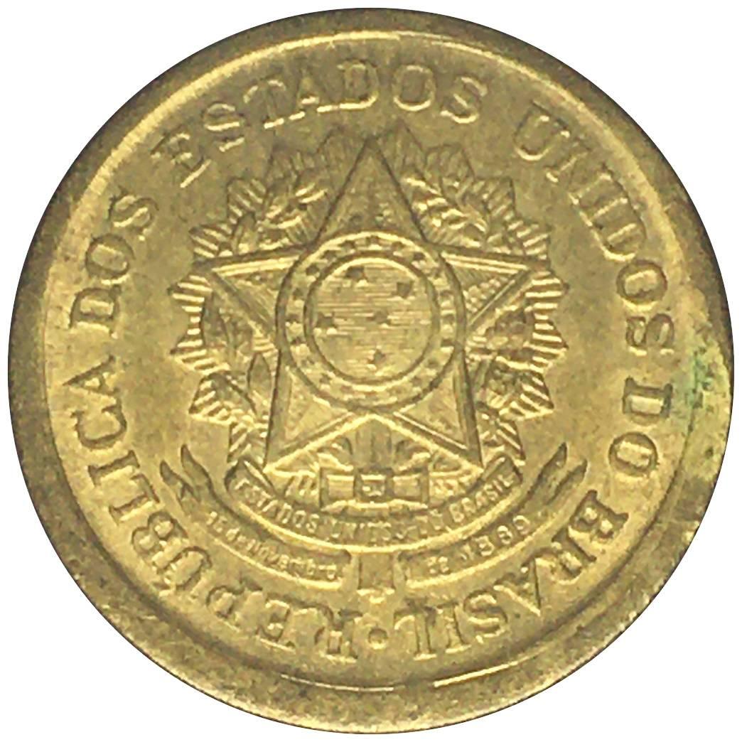 Coin 1 Cruzeiro Brazil reverse