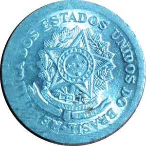 Coin 50 Centavos Brazil reverse