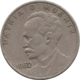 Coin 20 Centavos (José Martí) Cuba reverse