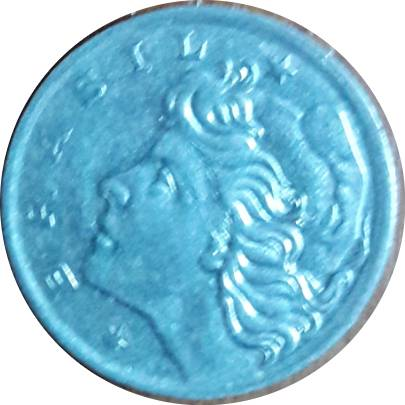 Coin 5 Cruzeiros Brazil reverse