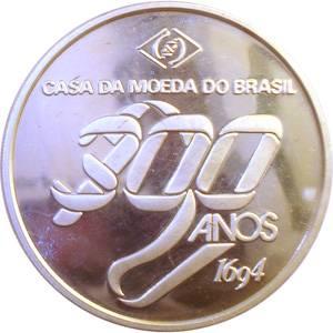 Coin P730 Moeda brasil  2 Reais 1994 300 Anos da Casa da Moeda do Brasil (Casa da Moeda do Brasil) Brazil obverse