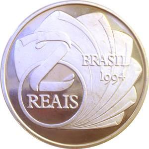 Coin P730 Moeda brasil  2 Reais 1994 300 Anos da Casa da Moeda do Brasil (Casa da Moeda do Brasil) Brazil reverse