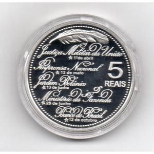 Coin P743 Moeda Brasil 5 Reais 200 Anos da Chegada da Familia Real (Arrival of Royal Family) Brazil reverse