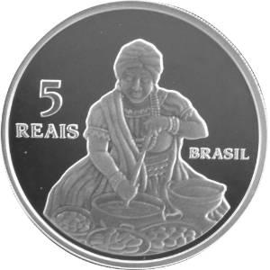 Coin P758 Moeda Brasil 5 Reais 2015 Salvador - Patrimônio da Humanidade - UNESCO (Salvador) Brazil reverse