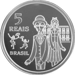 Coin P759 Moeda Brasil 5 Reais 2016 Olinda Patrimonio Cultural da Humanidade UNESCO (Olinda) Brazil reverse